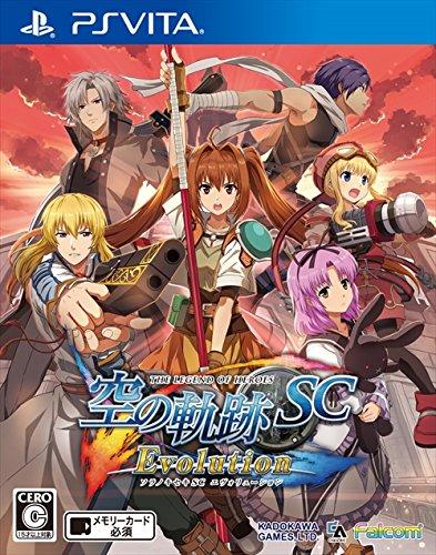 the-legend-of-heroes-sora-no-kiseki-sc-evolution