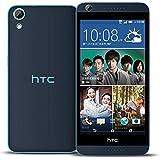 HTC Desire 626G 8GB Azul - Smartphone (SIM doble, Android, NanoSIM, EDGE, GPRS, GSM, UMTS, Micro-USB)