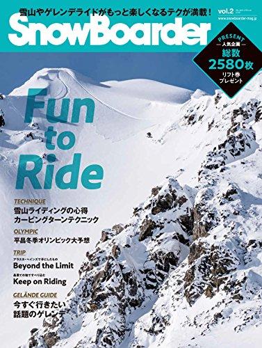 SnowBoarder 2018年Vol.2 大きい表紙画像