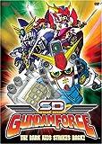 SD Gundam Force - The Dark Axis Strikes Back (Vol. 6)