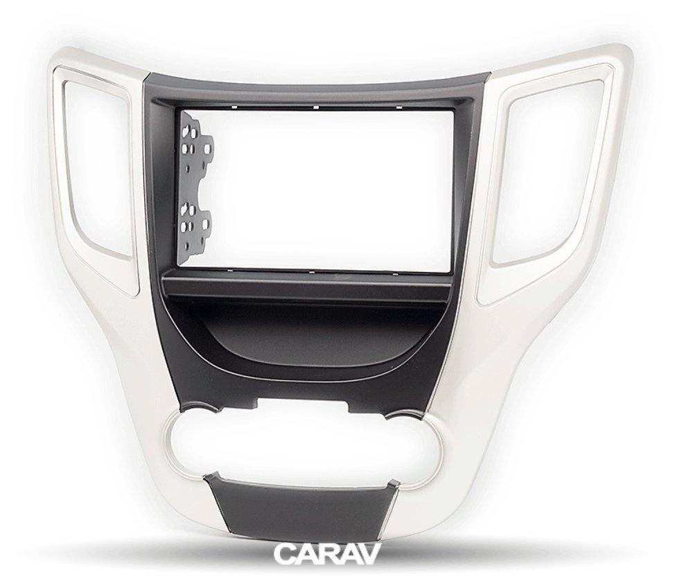 Carav 11-736 double din dash kit car dash kit Radio Stereo Face Facia Fascia Panel Frame DVD Dash Stereo Install Kit for CHANGAN CS35 2013+ CHANA CS35 2013+ with 17398mm 178100mm 178102mm