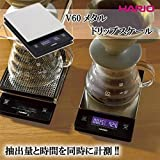 HARIO (Hario) V60 metal drip scale VSTM-2000HSV household utensils cooking props, mise en place [parallel import goods]