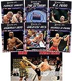 Xtreme UFC