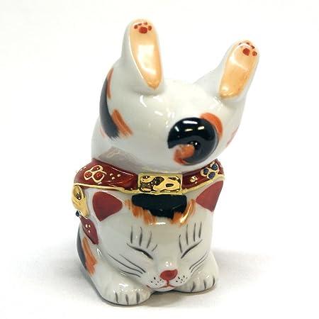 Kutani Japanese Maneki Neko Handstand Lucky Cat Ceramic