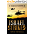 Israel Strikes: War of the Red Sea