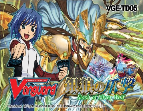 Cardfight Vanguard Cards