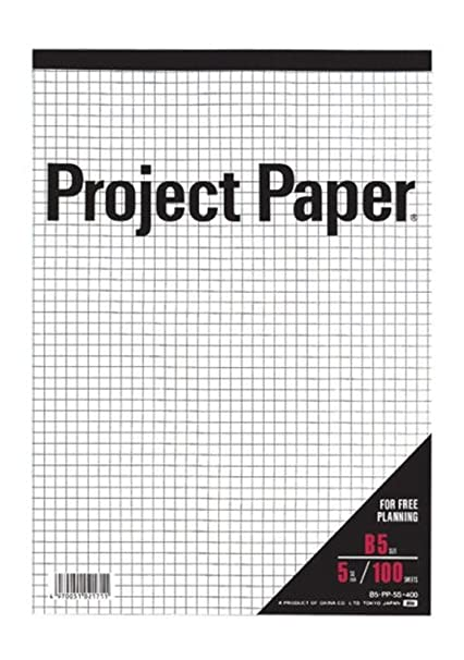 amazon com okina project paper b5 5 mm grid ruled ppb55s japan