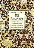 DATTATREYA'S SONG OF THE AVADHUT (Classics of Mystical Literature Series,) (English, Sanskrit and Sanskrit Edition)