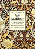 Dattatreya's Song of the Avadhut, Dattatreya, 0914557157