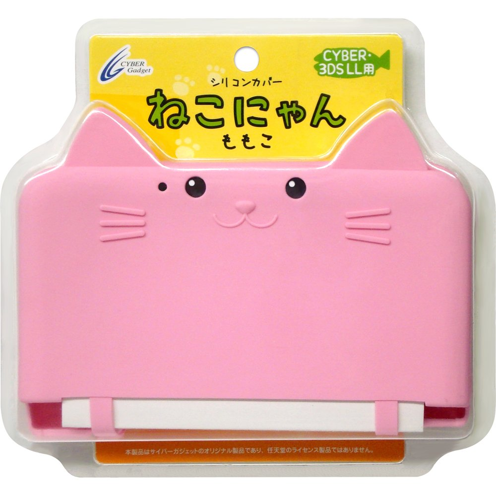 Nyan CYBER / silicon cover cat (for 3DS LL) pink