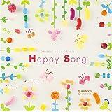 オルゴール・セレクション Happy・Song
