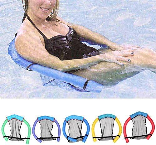 スイミング フローティングチェア プールシート 安全無毒 軽量 水泳椅子 プール 子供&大人に適用 5色
