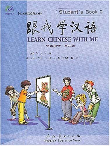 Amazon com: Learn Chinese with Me (Student's Book 2) (Chinese and