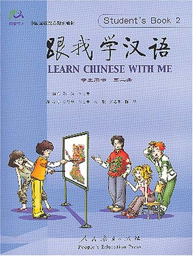 Learn Chinese With Me,Book 2 W/2 Cds
