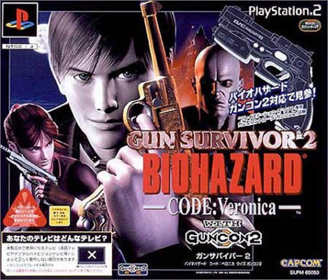 Gun Survivor 2: BioHazard Code: Veronica (w/ GunCon2) [Japan Import]