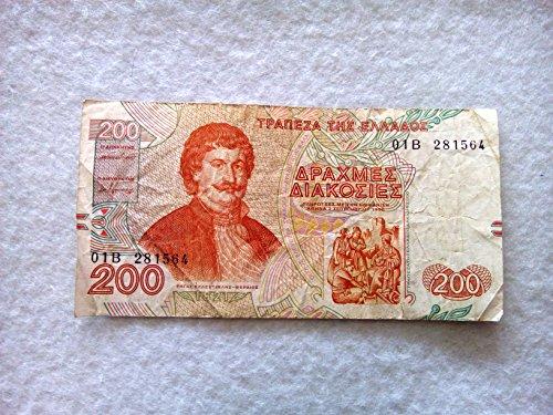 20-drahmai-draxmas-greece-1996-banknote