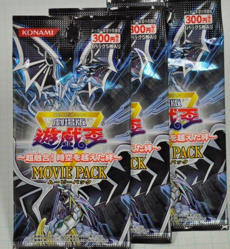 Yu Gi Oh Five Deeds Official Card Game Movie Yu Gi Oh     King   Super Fusion  Bonds Beyond Time And Space   Movie Pack  3Pack  Ymp1
