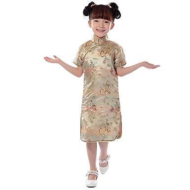 918ed8a0d3 IBTOM CASTLE Kids Girl Dragon Phoenix Chinese Qipao Dress Short Sleeves  Cheongsam Gold 1-2
