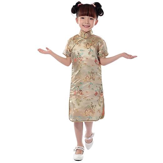 7865db24d Little Big Girl Chinese Dragon Phoenix Qipao Cheongsam Dress for Kids  Floral Summer Mini Traditional Costume