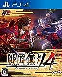 KT(コーエーテクモゲームス) 戦国無双4 [PS4]