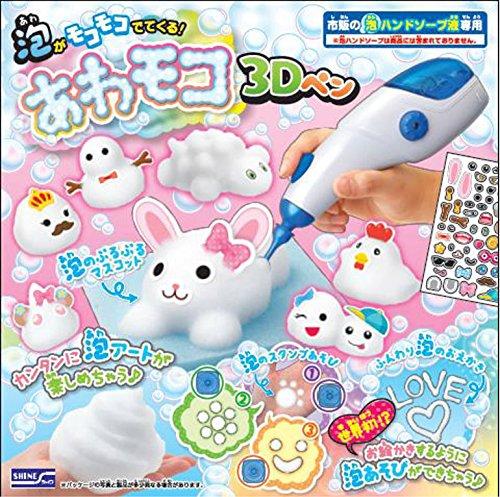 (foam Soap Awamoko 3D pen bath toys)
