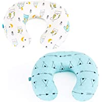 Stretchy-Nursing-Pillow-Covers-BROLEX 2 Pack Snug Fitted Nursing Pillow Slipcovers for Breastfeeding Moms,Ultra Soft Breathable for Infant Nursing Pillow,Arrow & Owl