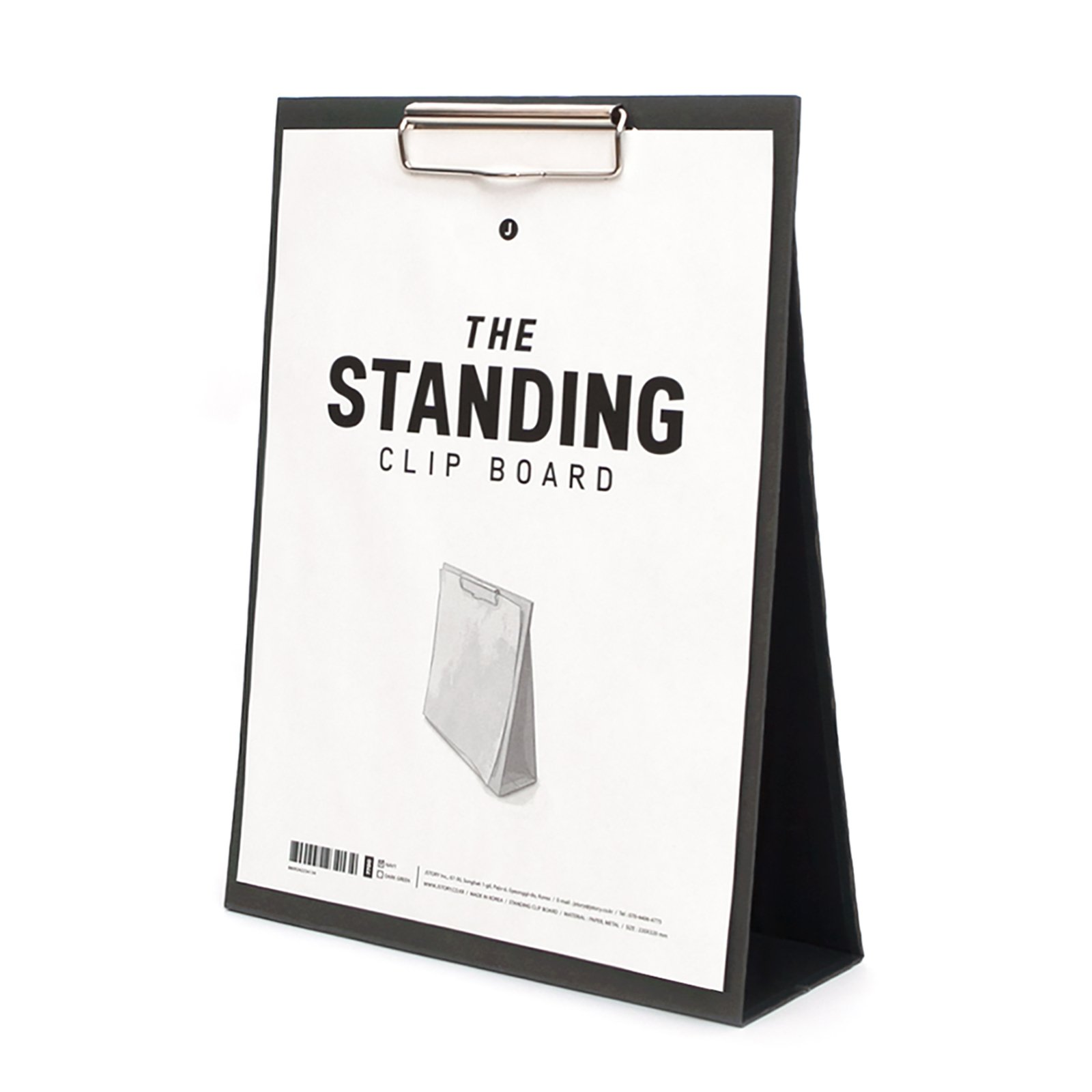 JSTORY Large Standing Clip Board Large Dark Green