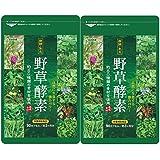 野草酵素 (約6ヶ月分/180粒) 約80種類の自然が持つ栄養素を配合