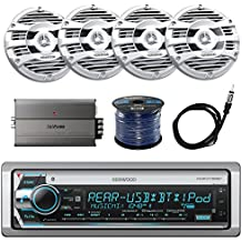 "21' - 29' Pontoon Boat: Kenwood Marine CD Receiver w/Bluetooth, 4x Kenwood 6.5"" 2 Way Speaker System White, Kenwood 4-Channel Boat Amp, Marine Grade 50 Foot 16-Gauge Speaker Wire, Outdoor Antenna"