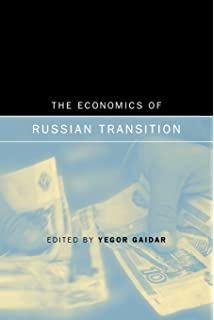 Collapse of an empire lessons for modern russia yegor gaidar the economics of russian transition mit press fandeluxe Image collections