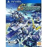 PS VITA SD Gundam G Generation Genesis (English Subs) for PlayStation VITA