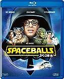 スペースボール [AmazonDVDコレクション] [Blu-ray]