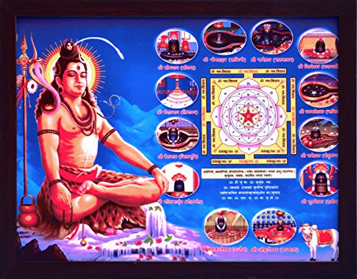 Lord Shiva Doing Meditation with 12 Shivling Are Showing in Picture, a Poster Painting with Frame for Hindu Religious Worship Purpose by HandicraftStore