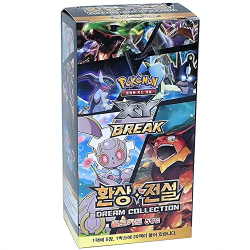 pokemon-card-xy-concept-pack-cp5-100-cards-in-1-box-mythical-and-legendary-dream-shine-collection