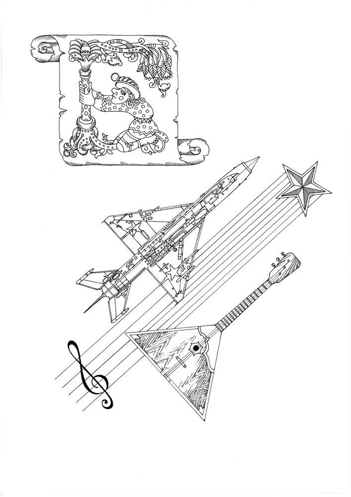 Russian Alphabet Colouring Book Damon Murray Stephen Sorrell Amanita Alexander Erashov 9780993191145 Amazon Books