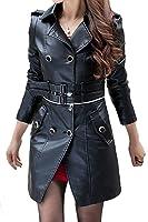 Helan Donna Flessibile Zipper PU trincea di cuoio del cappotto