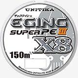 ユニチカ(UNITIKA) PEライン キャスライン エギングスーパーPEIII X8 150m 8本 3色分け