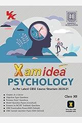 Xam Idea Psychology for Class 12 - CBSE - Examination (2020-21) Kindle Edition