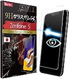 【 ブルーライト 87% カット】 Zenfone5 ガラスフィルム ZE620KL Zenfone5Z ZS620KL ブルーライトカット 目に優しい (眼精疲労, 肩こりに) 完全透明 6.5時間コーティング OVER's ガラスザムライ (らくらくクリップ付き)