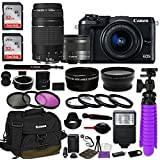 Canon EOS M6 Mirrorless Digital Camera (Black) Bundle w/Canon EF-M 15-45mm IS STM & EF 75-300mm f/4-5.6 III Lenses + Auto (EF/EF-S to EF-M) Mount Adapter + Canon Water Resistant Case + Accessories