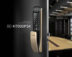 BUILDONE H-7000PSK Push Pull Digital Remote Door Lock (Mortise 109.8mm)
