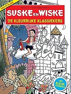 De kleurrijke klassiekers (Suske en Wiske)