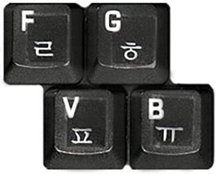 HQRP Pegatina Blanca Coreana Transparente para Teclado con Capa Protectora para Ordenador portátil/Notebook más Posavasos