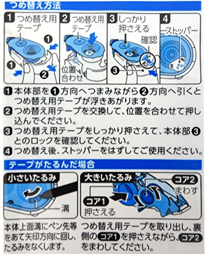 Kokuyo S & T 3-Pack strong adhesion <dot liner> refill tape [data-DM400N-08 for] (japan import) Photo #6