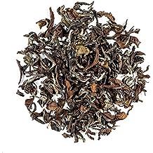 Oriental Beauty Taiwan Oolong Tea - Dongfang Meiren Taiwanese Wu Long Tea - White Tip Oolong Tea - 20g