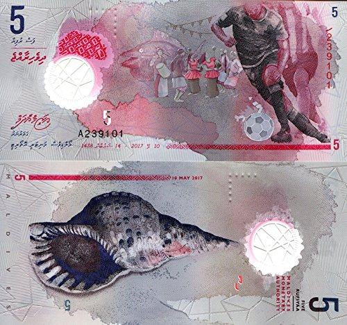 MALDIVES 5 Rufiyaa Banknote World Paper Money UNC Currency Pick New 2017 Soccer - Rare ()