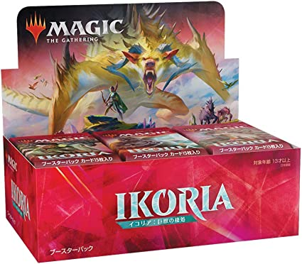 Amazon.com: Magic: The Gathering Ikoria: Lair of Behemoths Draft Japanese  Booster Box: Toys & Games