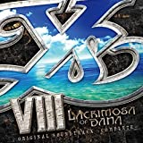 YS 8: Lacrimosa Of Dana (Kanzen Ban) (Original Soundtrack)