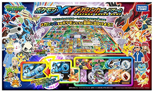 Pokemon XY Mega sinker board game