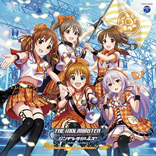 THE IDOLM@STER CINDERELLA MASTER Passion jewelries! 002の商品画像